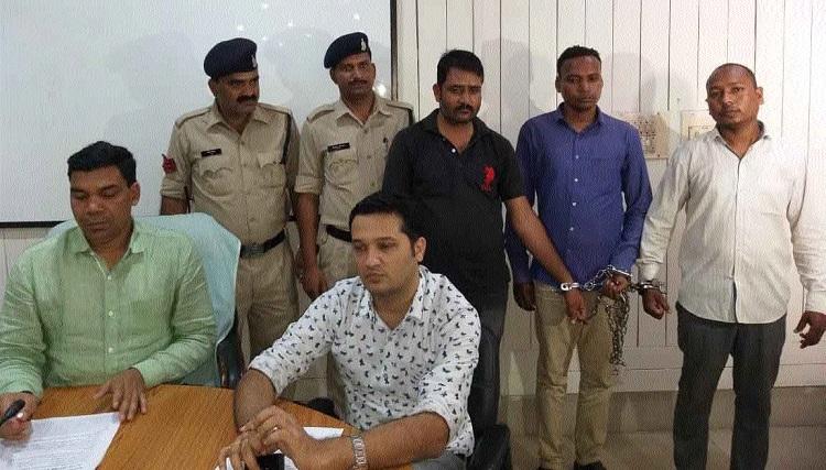 Three fraudsters nabbed