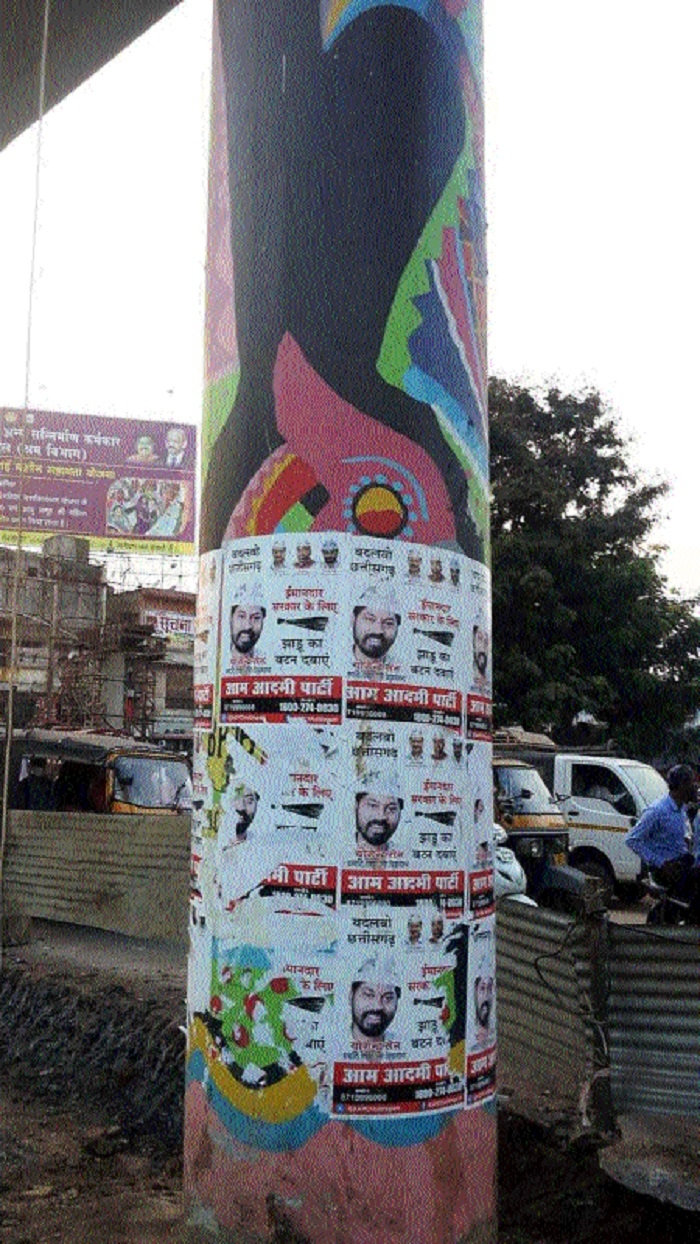 RMC to take strict actions against stickers, banners on public property