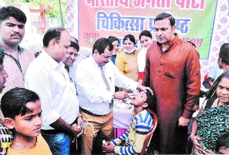 BJP Chikitsa Prakoshta organises health camp