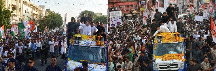 RaGa holds roadshow during Sankalp Yatra