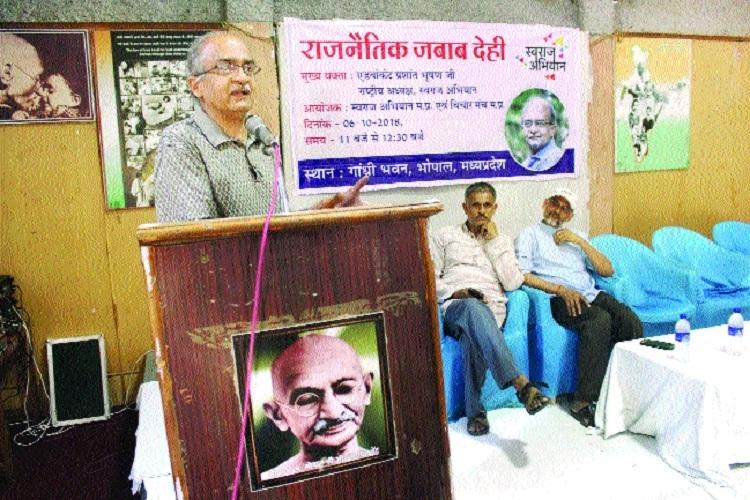 NGO policy must for development of society: Prashant Bhushan