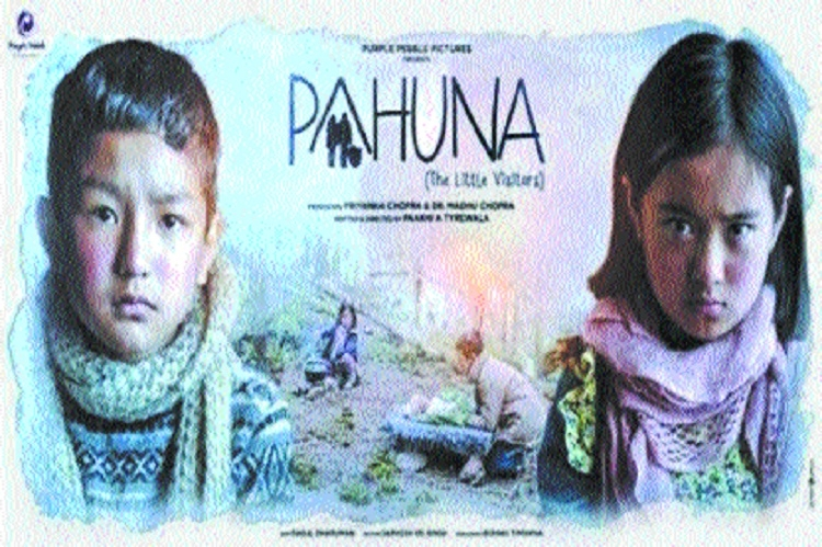 'Pahuna' wins 2 awards at Germany's International Children's Film Festival