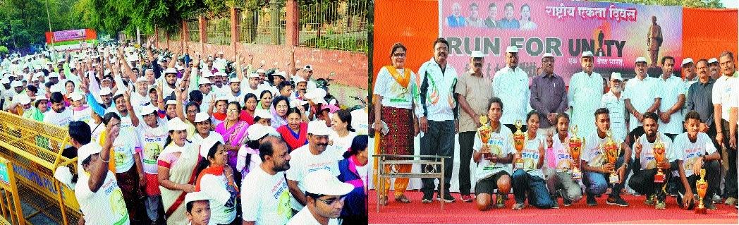 'Follow Sardar Vallabhbhai Patel's call of unity'