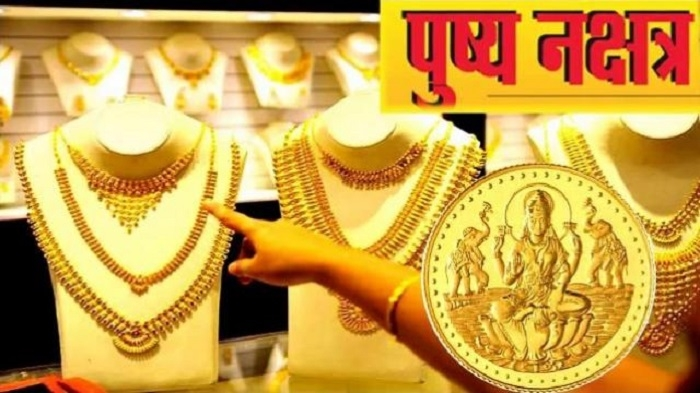 'Pushya Nakshatra' offer at Tanishq