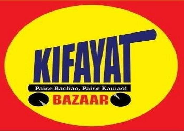Diwali lucky draw at Kifayat Bazaar