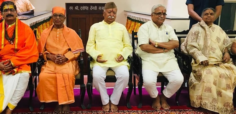 Smruti Bhavan is place of inspiration for RSS: Bhagwat