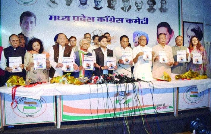 Congress Vachan Patra promises farm loan waiver