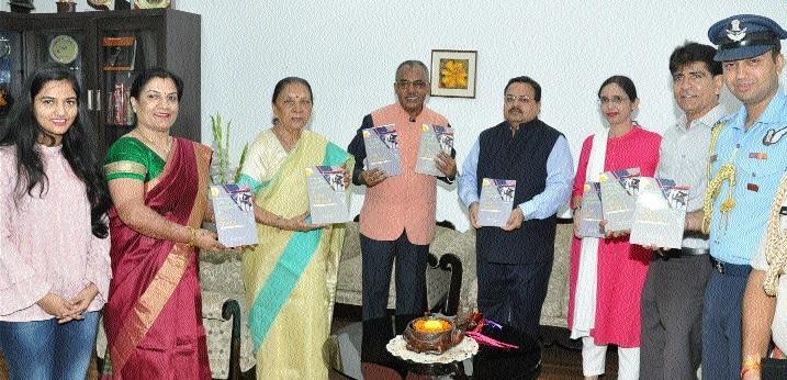 Book 'Sthaniya Swashasan Mei Vitiya Samaveshan' released