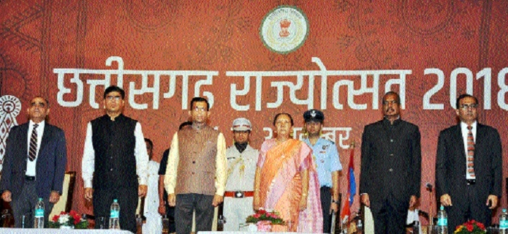 Governor inaugurates 3-day Rajyotsav