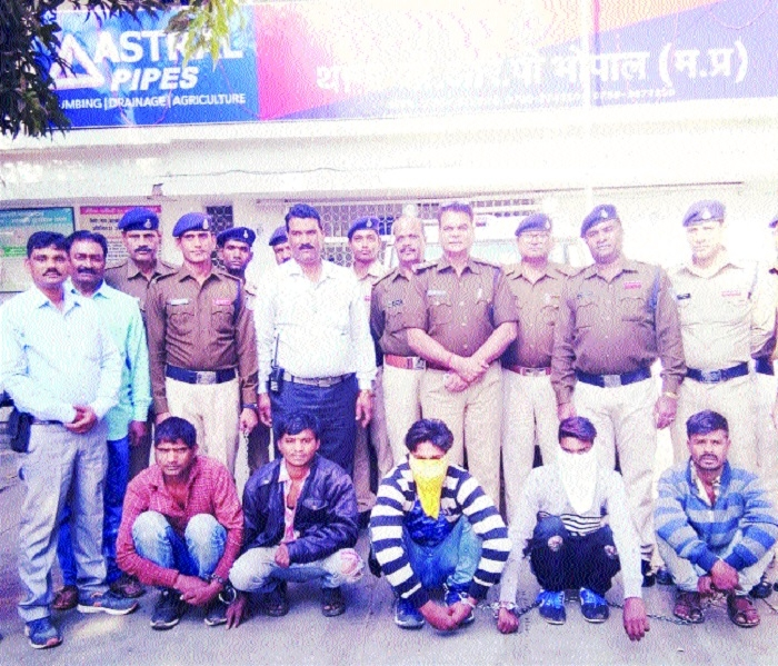 GRP nabs five with arms planning dacoity