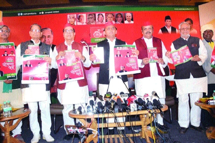 Samajwadi Party manifesto promises farmers' loan waiver