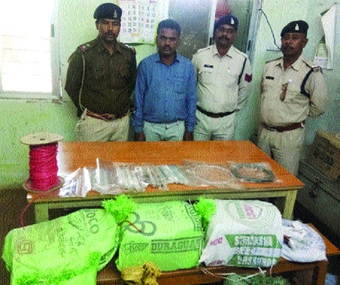 Man held with explosive materials in Bhilai
