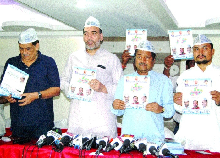 AAP releases manifesto