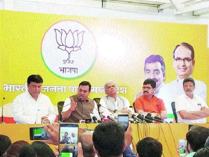 Congress dragging PM's parents unwarranted: BJP