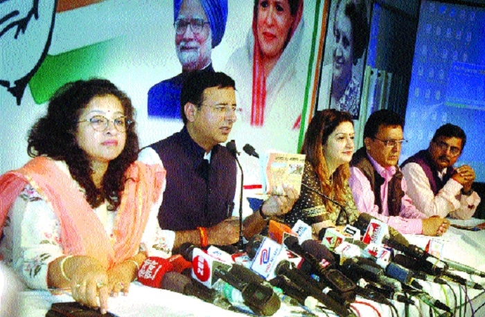 BJP's claims of devpt an eyewash: Surjewala