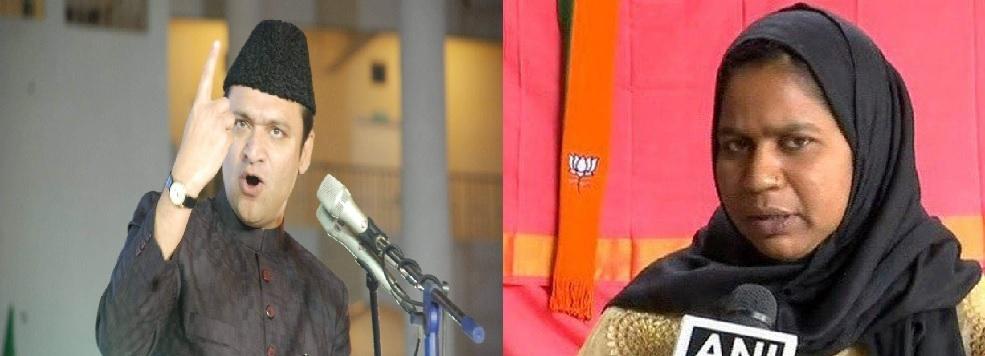BJP fields Muslim woman candidate against Owaisi