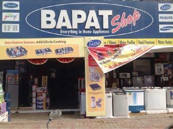 'Kamaal Ka Dhamaka' scheme at Bapat Shop