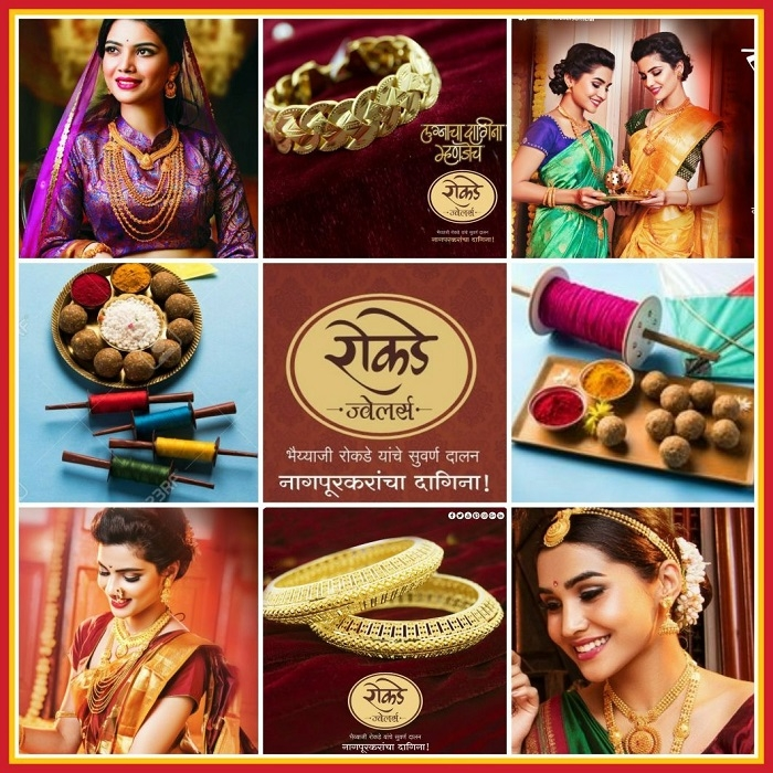 Rokde Jewellers presents charming designs for Diwali