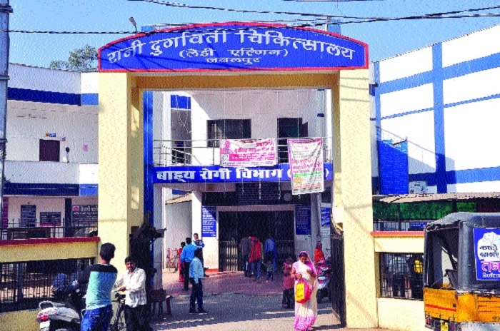 Jabalpur's Lady Elgin Hospital bags 'LaQshya'