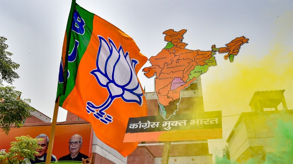 BJP releases 2nd list of 17 candidates for MP polls