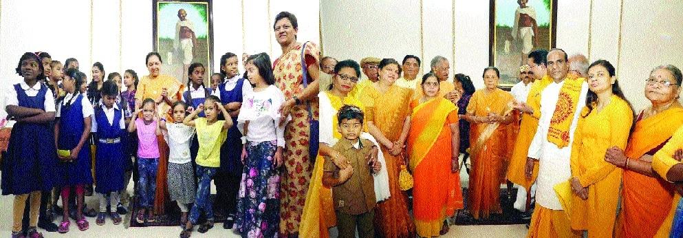 Diwali Milan Samaroh organised at Raj Bhavan
