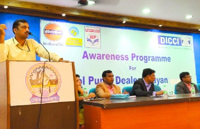 DICCI, BPCL hold workshop on petrol pump dealer's selection method