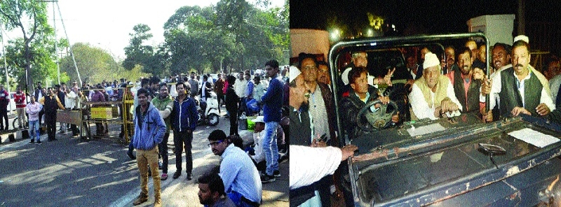 People throng Old Jail premises for results