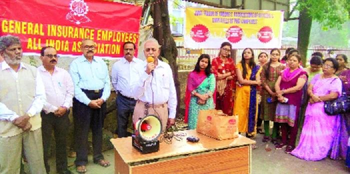 PSGI employees demand final option of pension