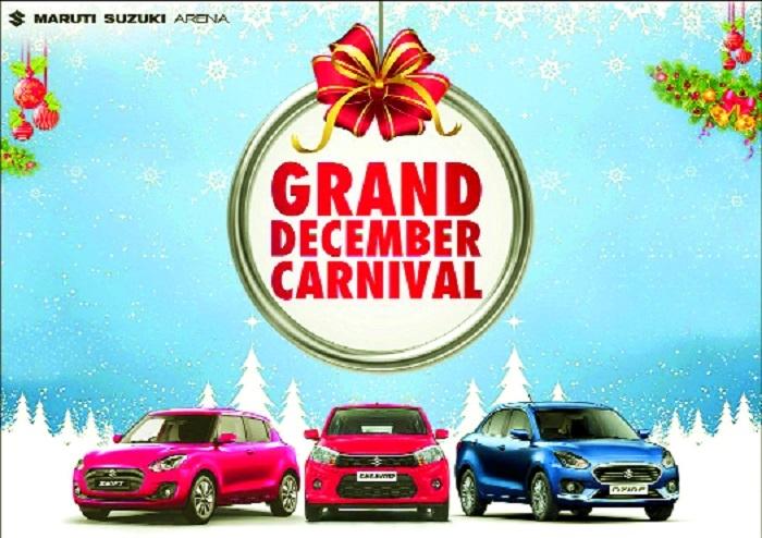 Slew of offers in Maruti Suzuki's 'Grand December Carnival'