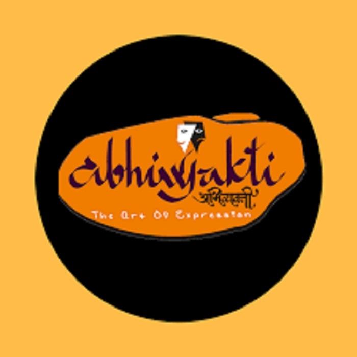 State GST Deptt organises 'Abhivyakti-2018'