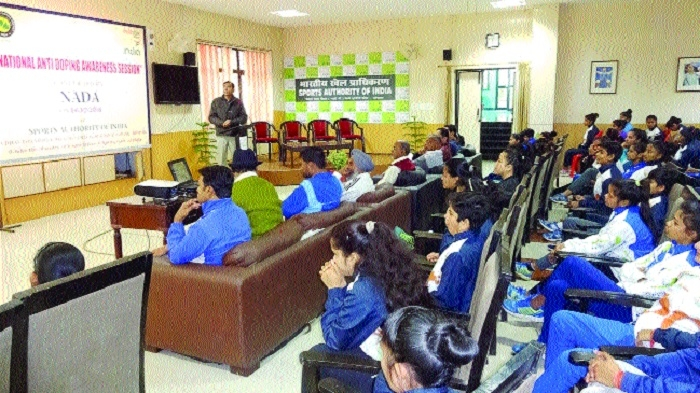 Anti-doping awareness programme organised at SAI CRC Bhopal