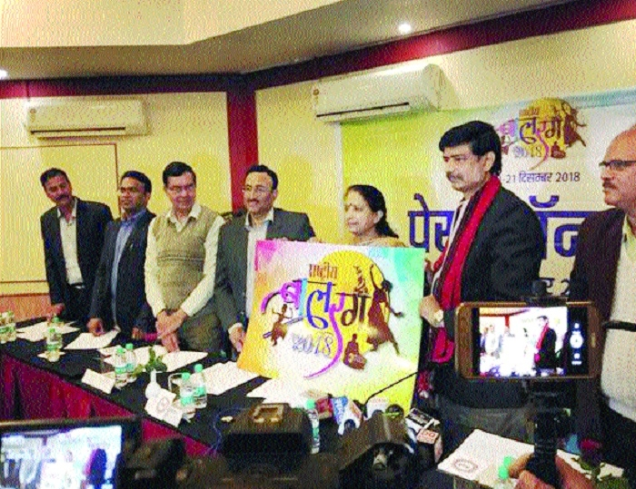 Over 520 participants to showcase talent in Rashtriya Balrang