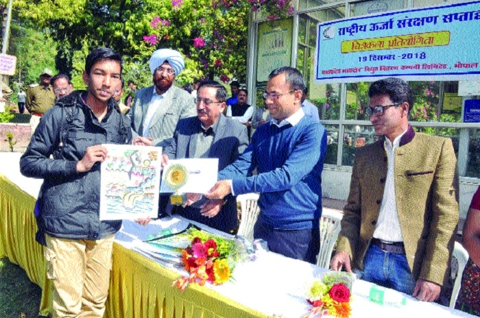 MPMKVVCL organises painting contest to mark National Energy Conservation Week