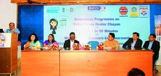 'Take benefit of Petrol Pump Dealer Chayan Scheme'