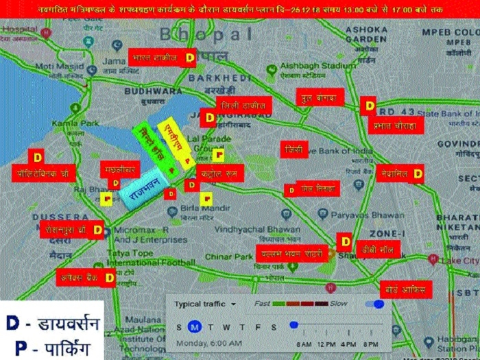 Traffic to be diverted for Cabinet's oath-taking today