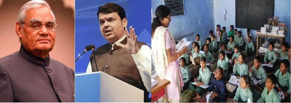Fadnavis launches Atal Behari Vajpayee international schools for rural students