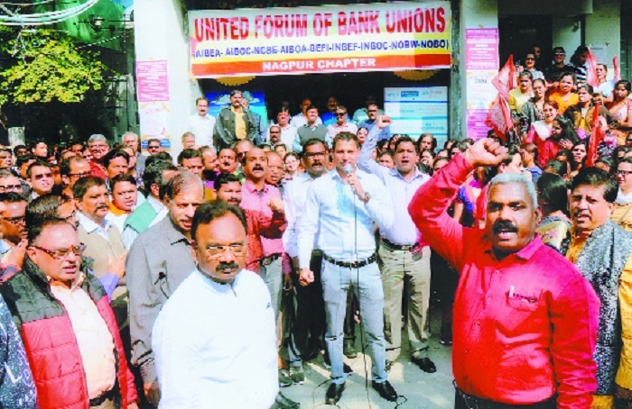 Banking services paralysed as employees join strike