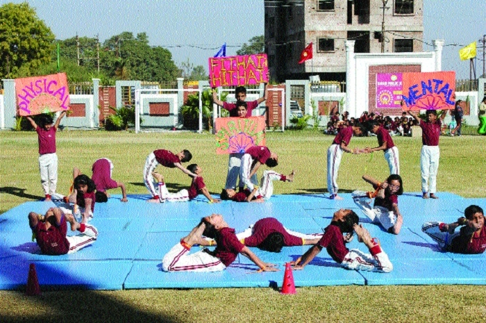 Annual Sports Day at Sagar Public School