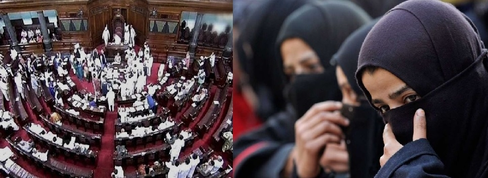 Triple Talaq Bill to be taken up in RS tomorrow