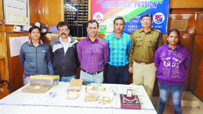 Cops seize gold, diamond jewellery worth Rs 30 lakh from delivery boy