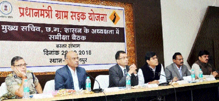 Chief Secretary holds meeting with officials