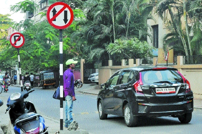 Frame policy to end Dhantoli's parking, traffic woes: High Court
