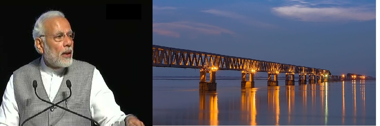 PM to open longest rail-road bridge in N-E on Dec 25