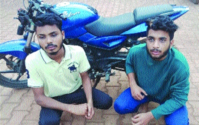 Crime Branch arrests two; recovers stolen motorbike