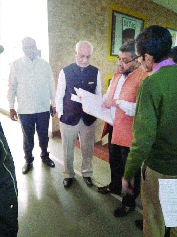 RGPV VC, Registrar visit exam centres