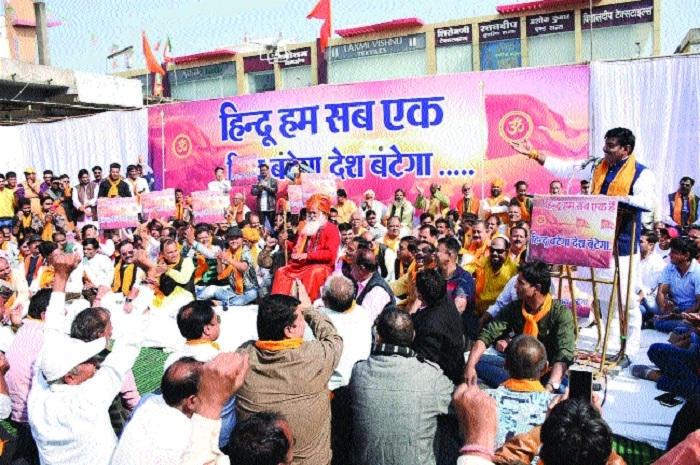 Rameshwar Sharma seeks apology from Sindhi community