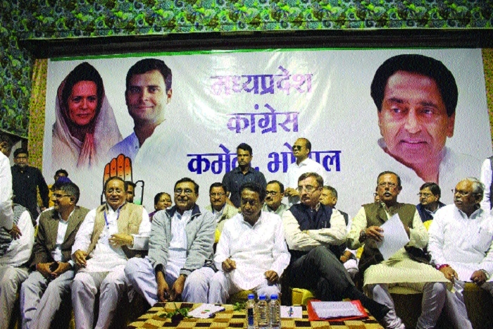 Kamal Nath tells Cong candidates to be alert during vote counting