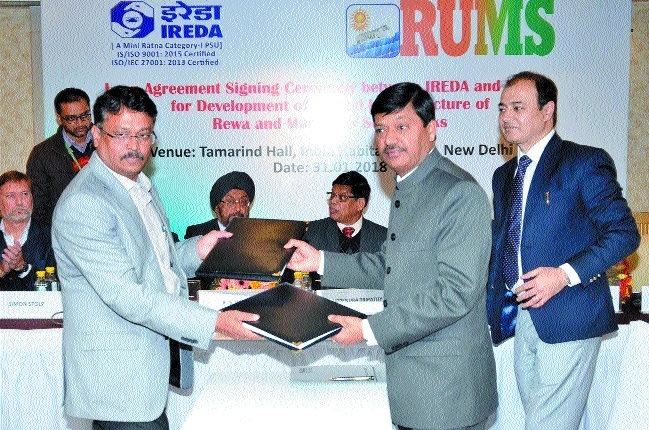 Loan agreement signed between IREDA, Rewa Ultra Mega Solar Limited