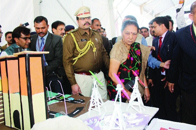 Governor Patel inaugurates 'Bhopal Vigyan Mela'