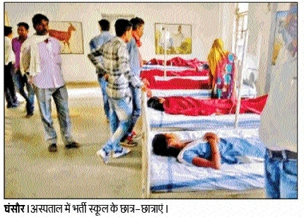 12 students take ill during de-worming